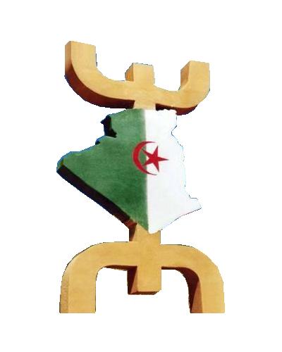 tube berbere kabyle
